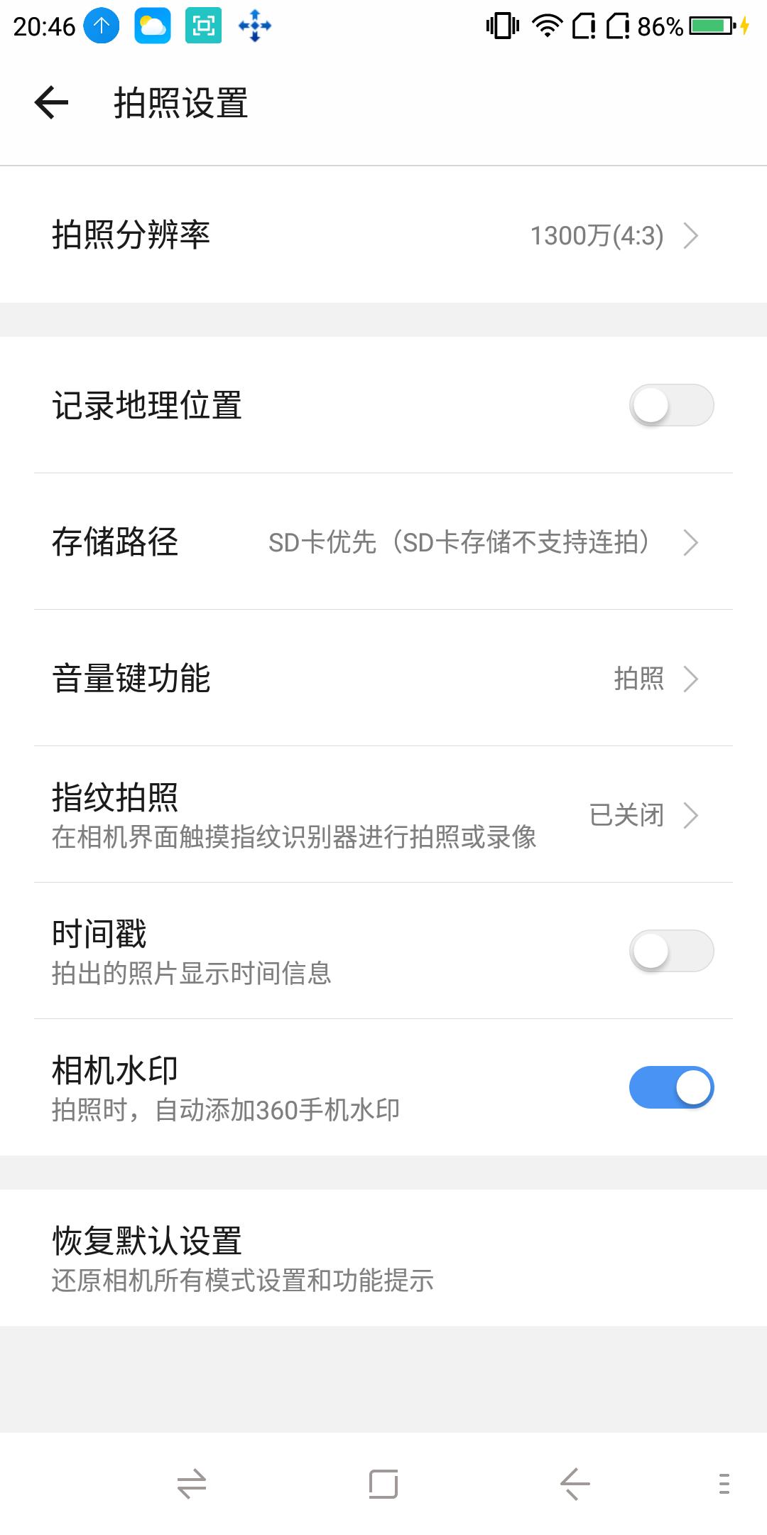 Screenshot_2018-08-22-20-46-57.png