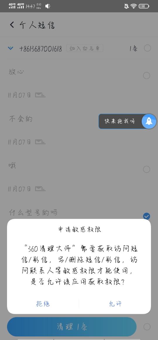 Screenshot_20201113_144758.jpg