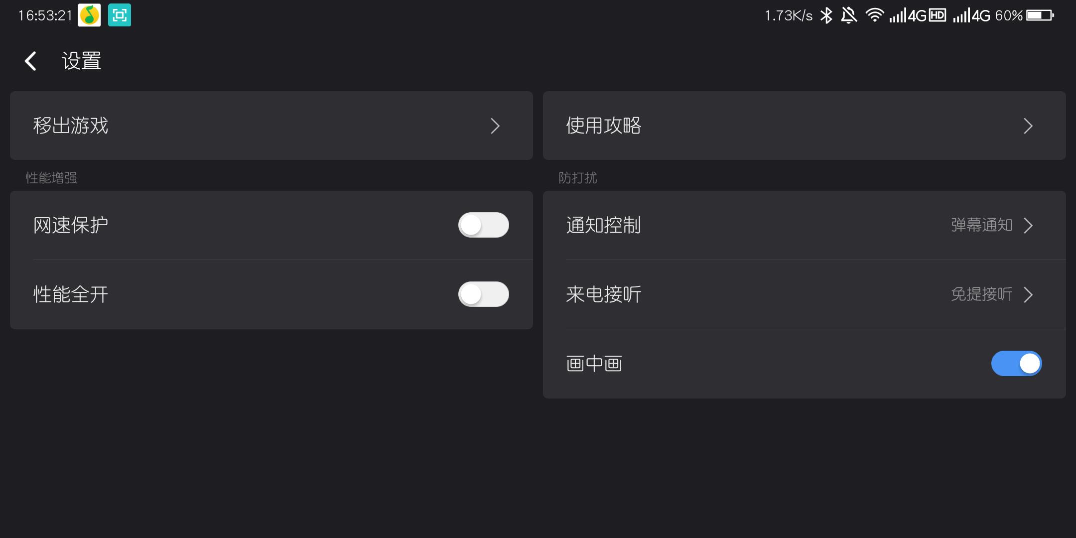Screenshot_2018-10-31-16-53-23.png