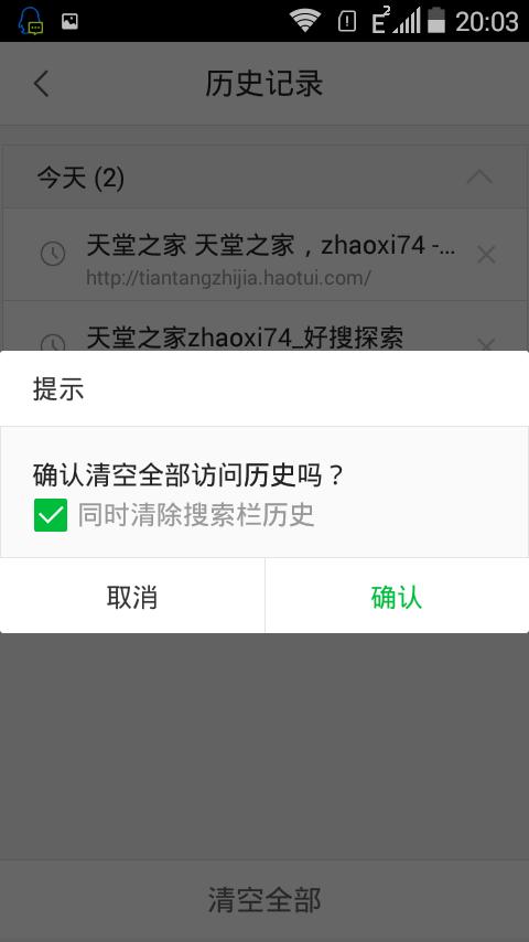 Screenshot_2015-09-23-20-03-25.png