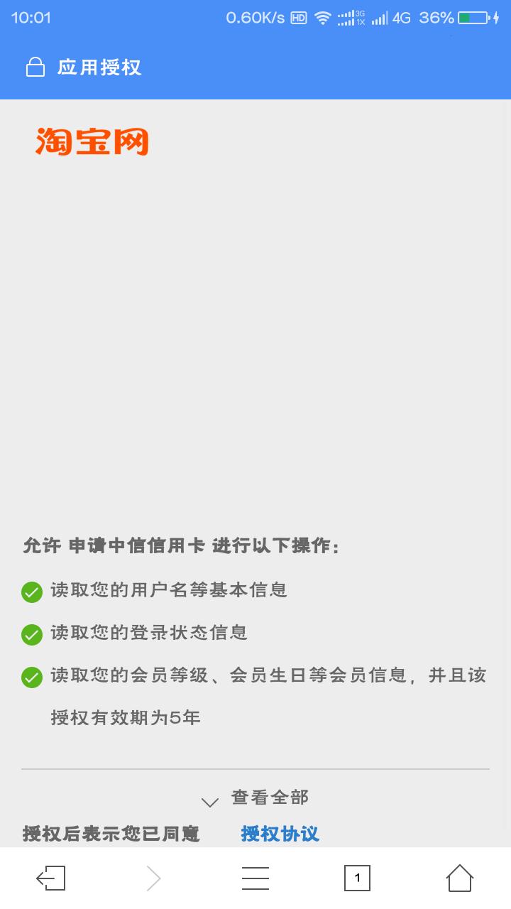 Screenshot_2016-06-23-10-01-35.png
