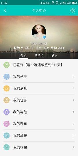 Screenshot_2018-07-13-11-47-32_compress.png