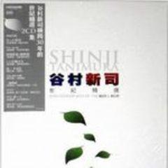 世纪精选 dsd(cd1)/2cd