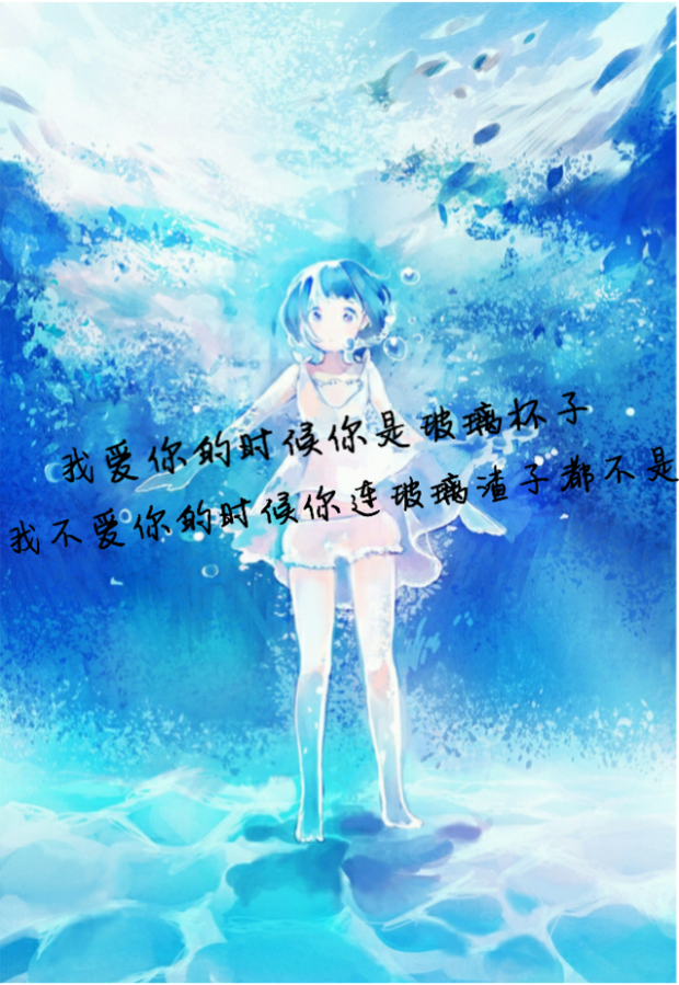 still doll歌词_动漫悲伤歌曲-动漫十大悲伤歌曲?