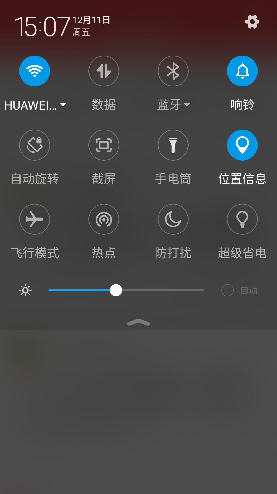 Screenshot_2015-12-11-15-07-32.png