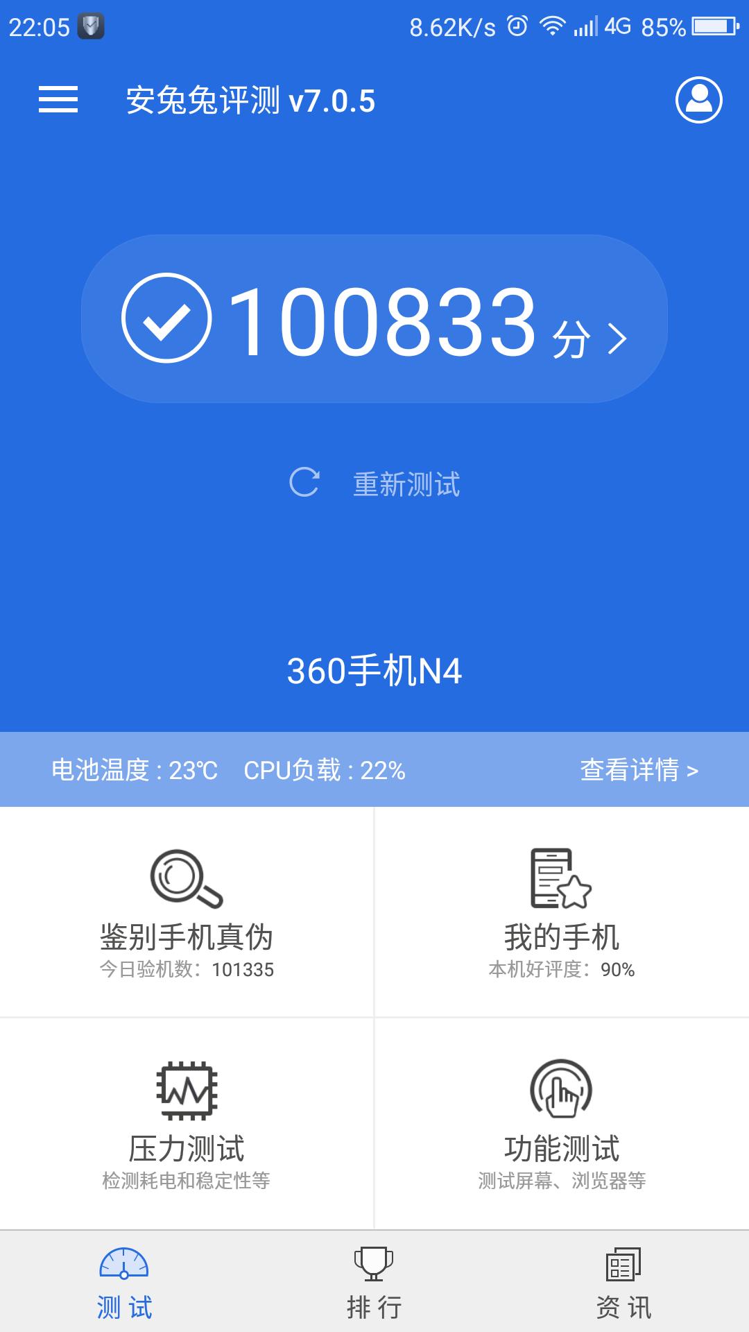 Screenshot_2018-03-04-22-05-16.png