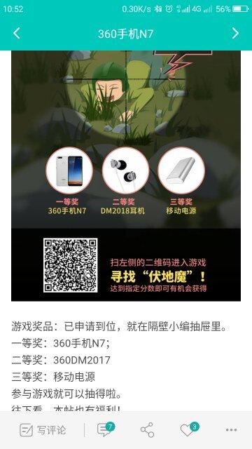 Screenshot_2018-08-03-10-52-40_compress.png