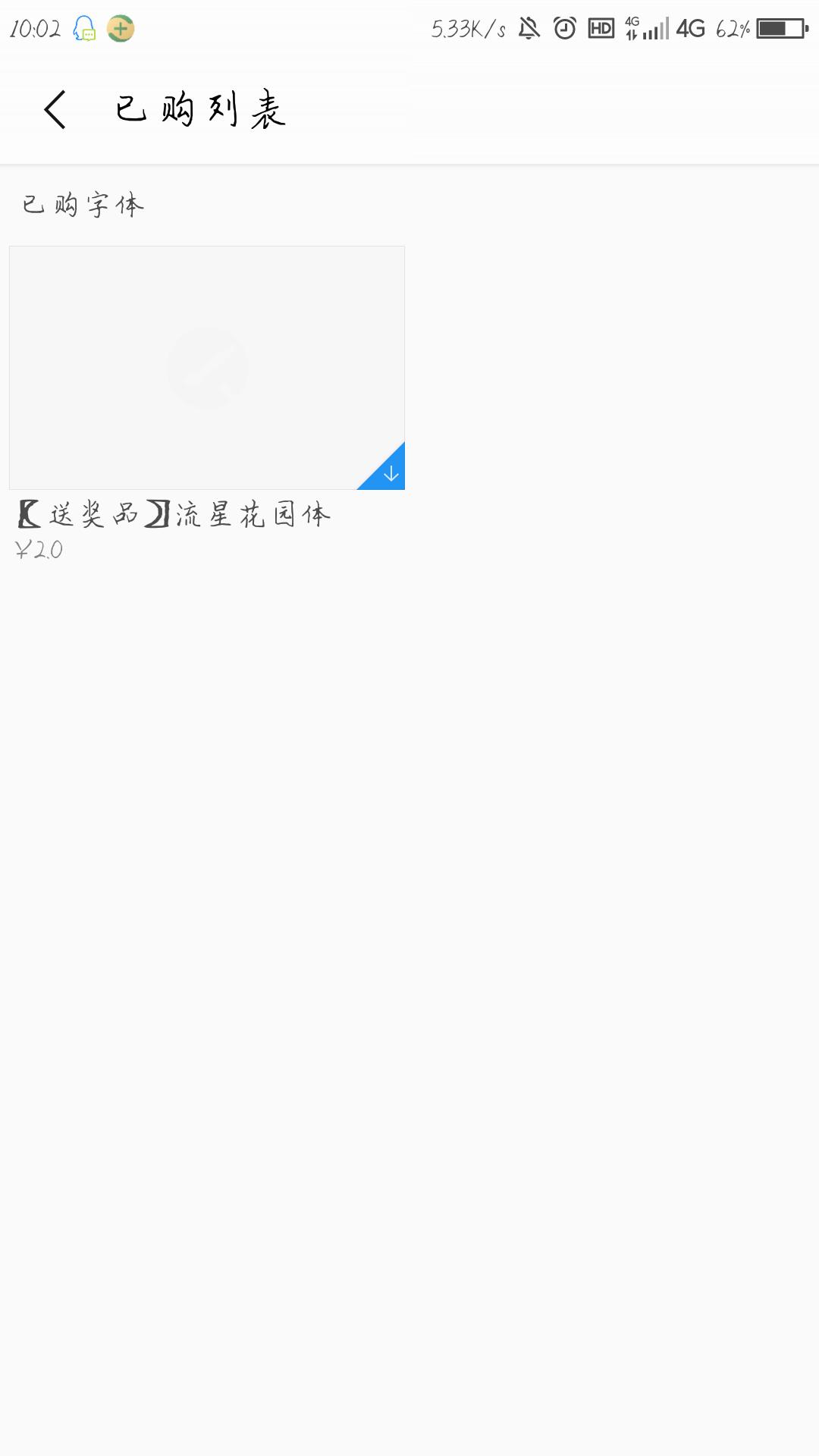 Screenshot_2016-12-27-10-02-48.png