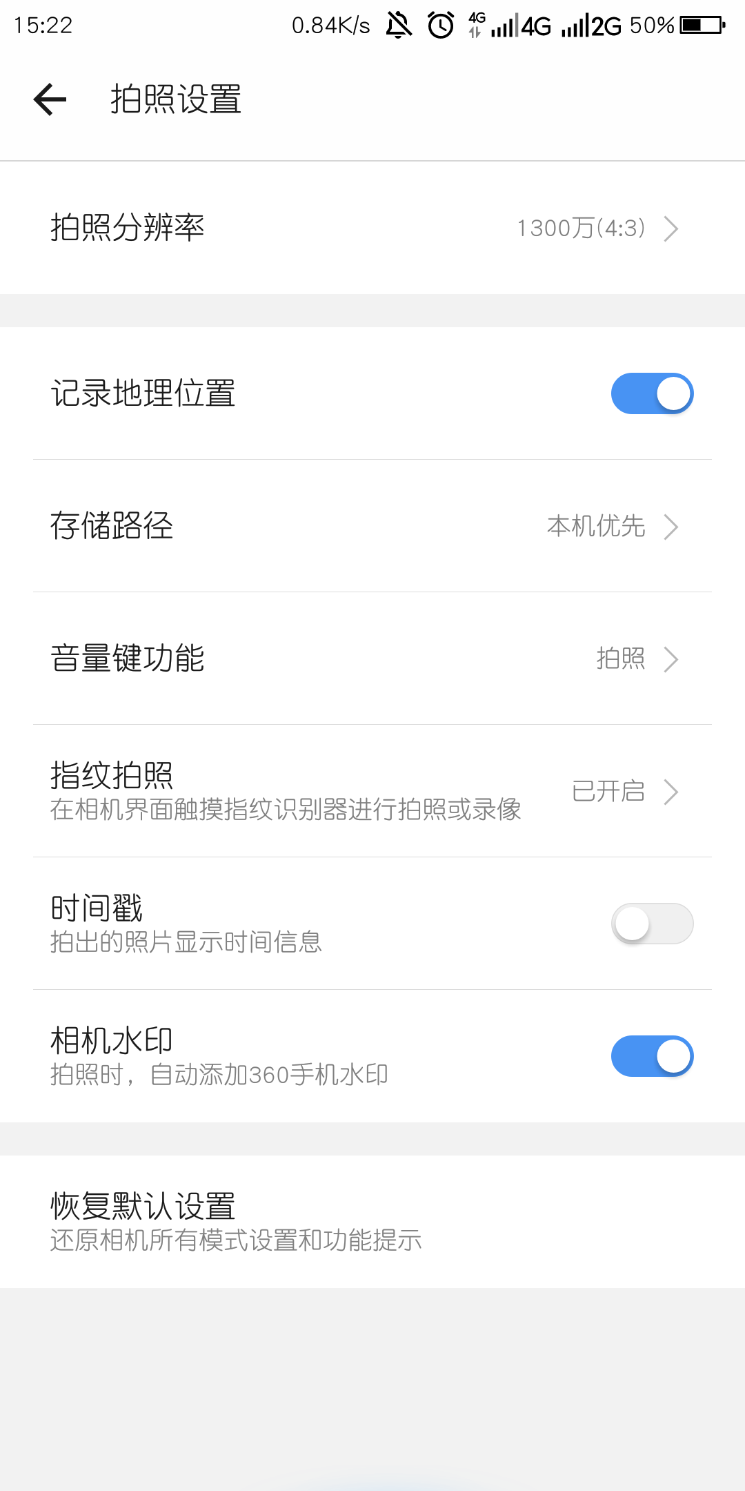 Screenshot_2018-09-13-15-22-32.png