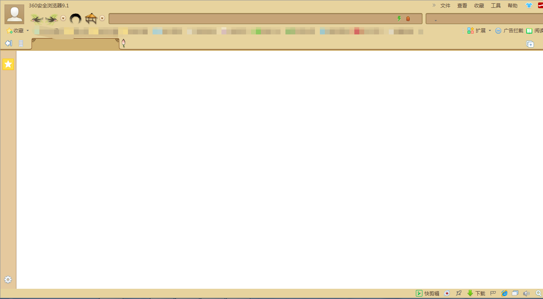 360浏览器开机后自启空白页页面,无法关闭且不能操作。
