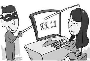 2017年双十一中国网购安全专题报告