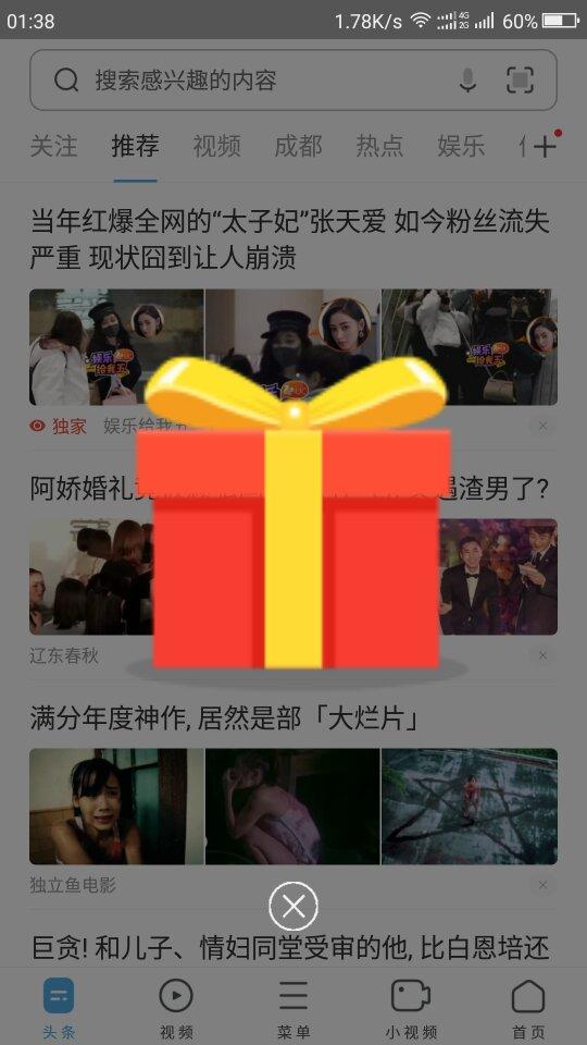 Screenshot_2018-12-23-01-38-23_compress.png