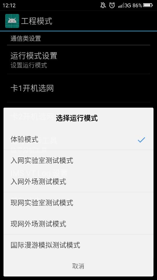 Screenshot_2019-01-09-12-12-35.jpg