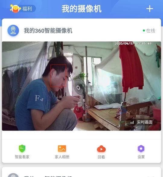 Screenshot_20200417-131550__01.jpg