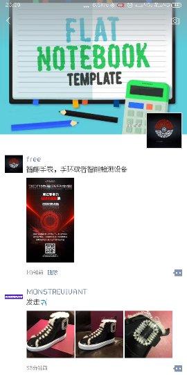 Screenshot_2018-11-21-23-29-21-696_com.tencent.mm_compress.png