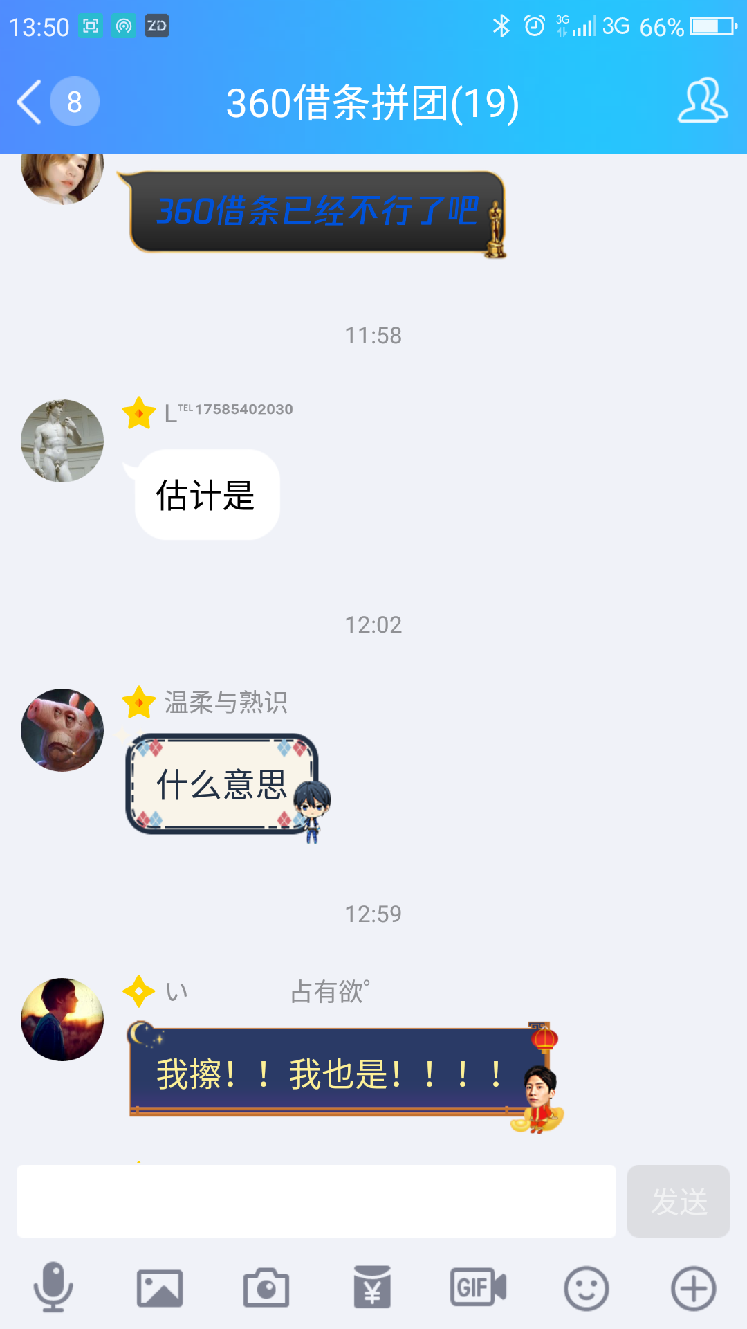 Screenshot_2019-01-10-13-50-55.png
