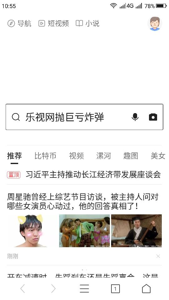 Screenshot_2018-04-27-10-55-06.jpg