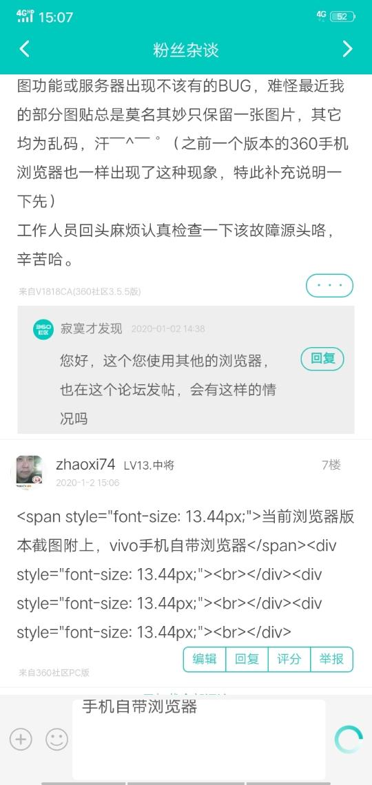 Screenshot_20200102_150749.jpg
