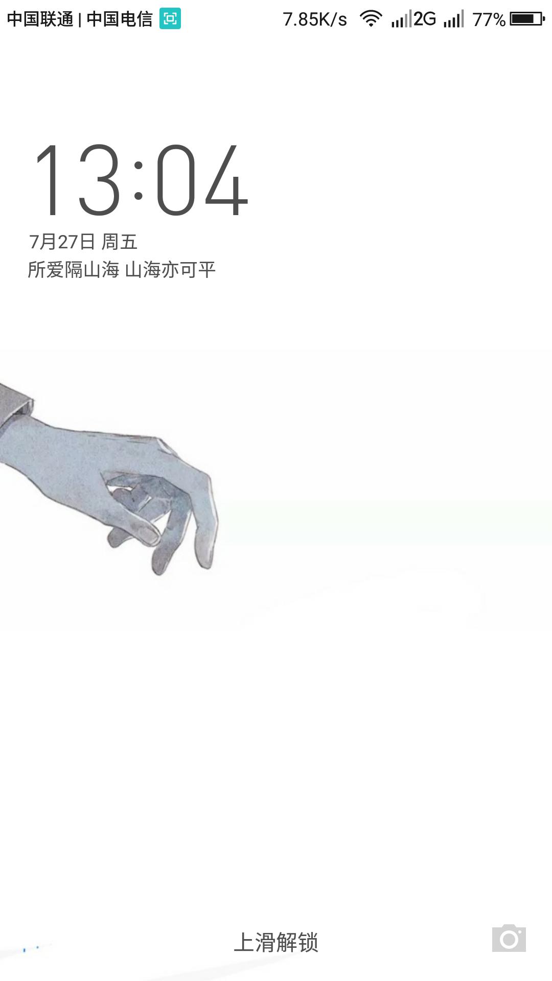 Screenshot_2018-07-27-13-04-21.png