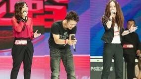 千年之恋 中国最强音第四期