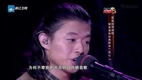 花心 我不是明星 现场版 2013/10/14