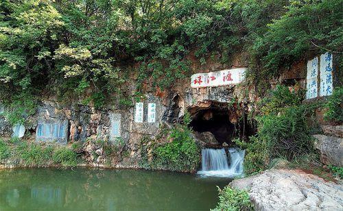沾益区景区有国家级森林公园马雄山,云南省级风景名胜区珠江源,花山湖