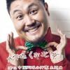 在北京(2012中网公开赛主题曲)