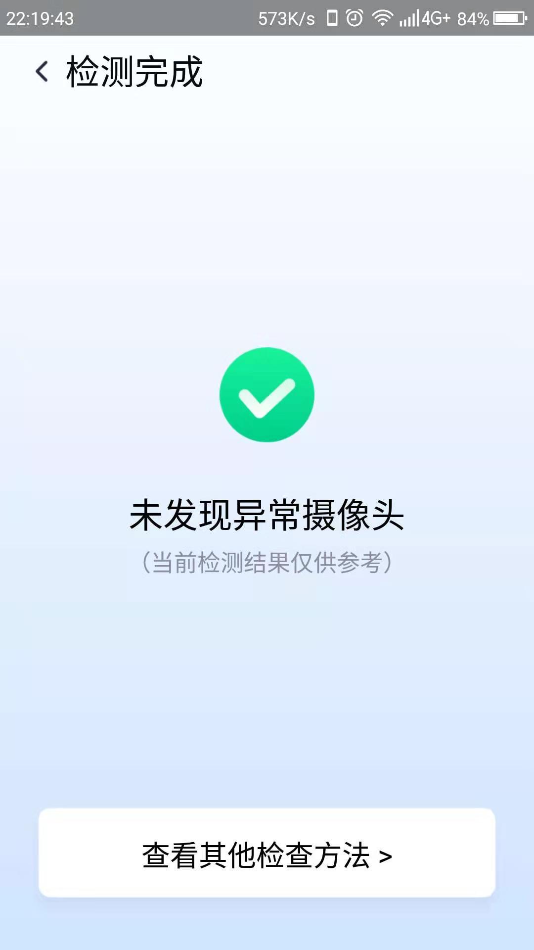 mmexport1580566811025.jpg