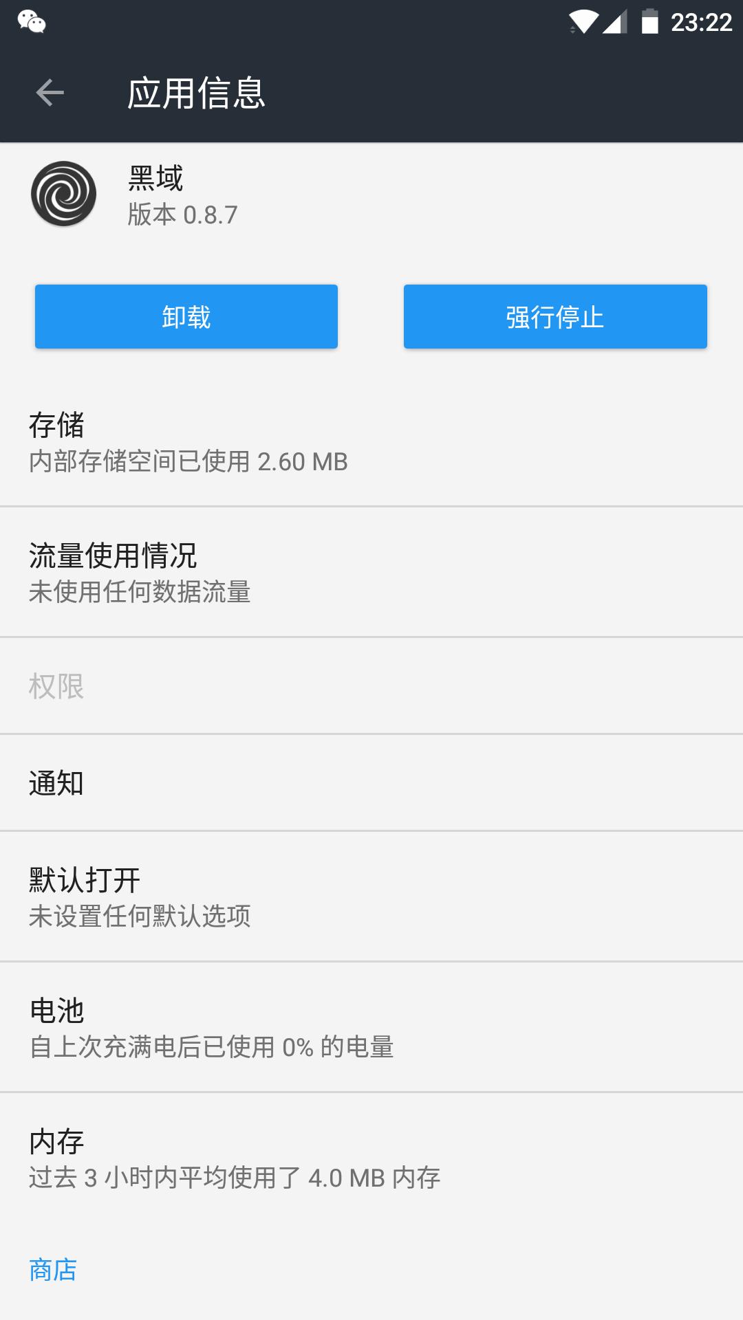 Screenshot_20170316-232252.png