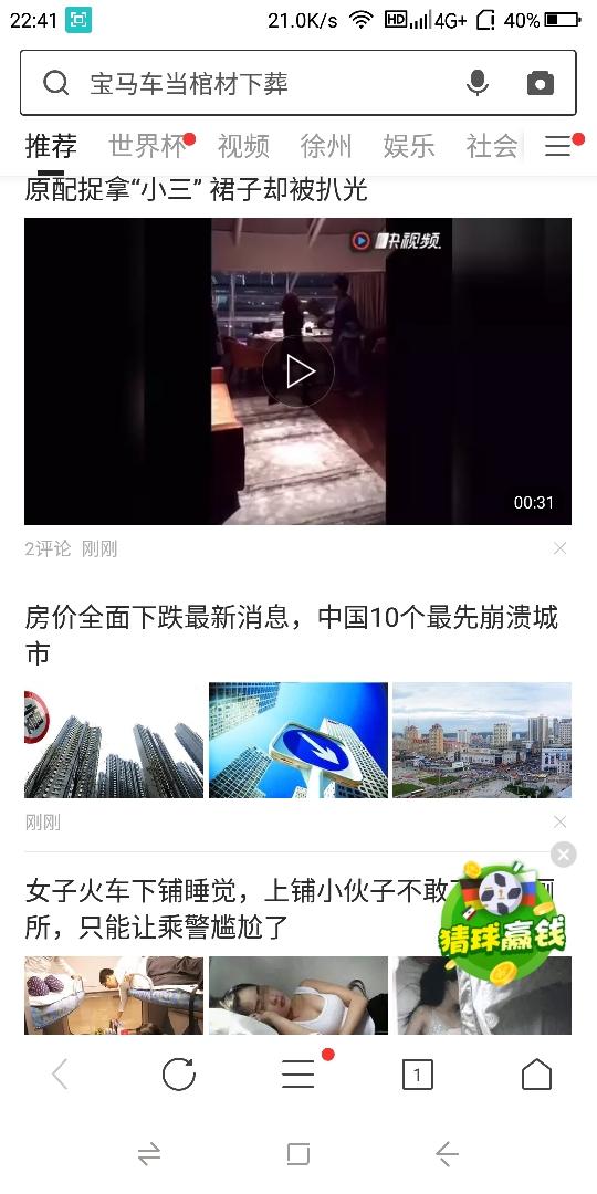 Screenshot_2018-06-14-22-41-25.jpg
