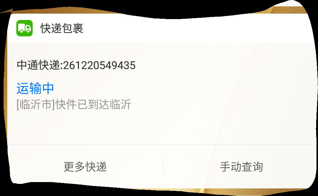 Screenshot_2018-08-21-15-39-49.png