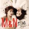miryo&narsha - 오늘밤 (single)