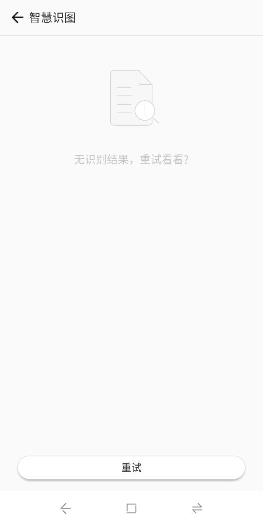 Screenshot_2019-05-01-12-51-24.jpg