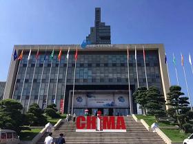 尊龙娱乐企业安全受邀参加CHIMA2018大会