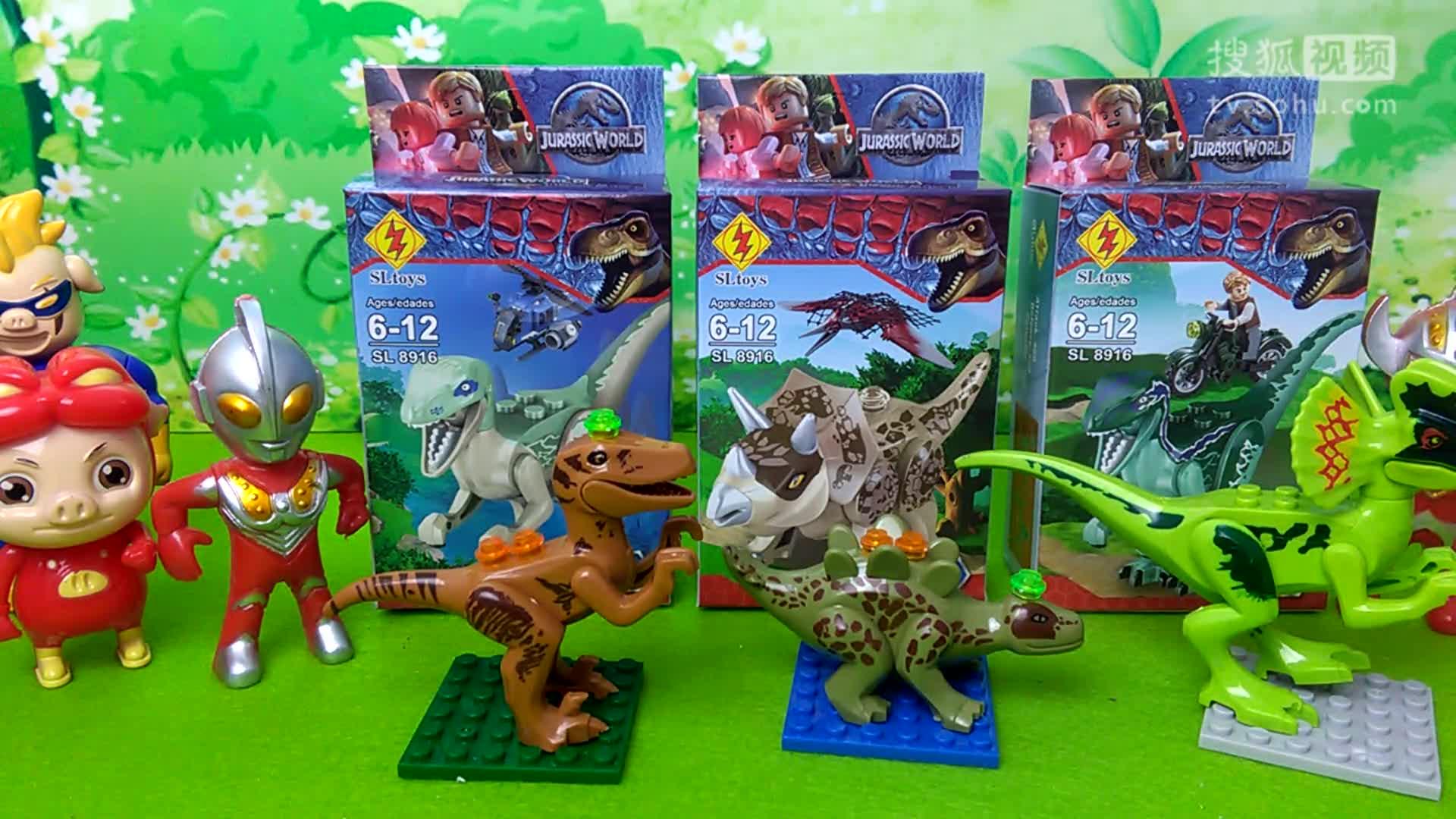 乐高我的世界 积木视频玩具 恐龙总动员 奥特曼格斗进化3 猪猪侠之.