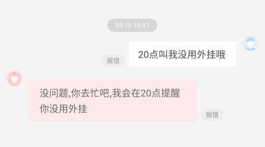 Screenshot_20190519-200048__01.jpg