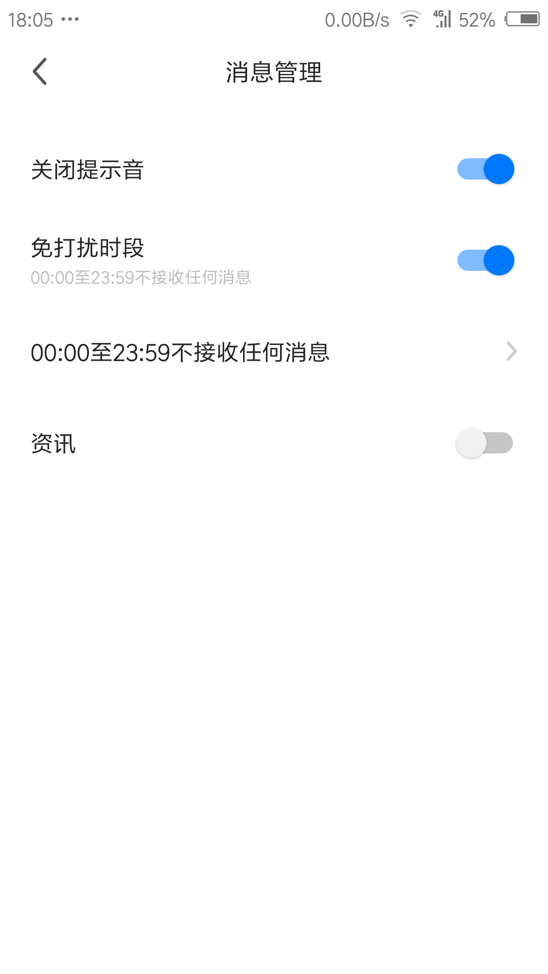 Screenshot_2019-07-15-18-05-17.png