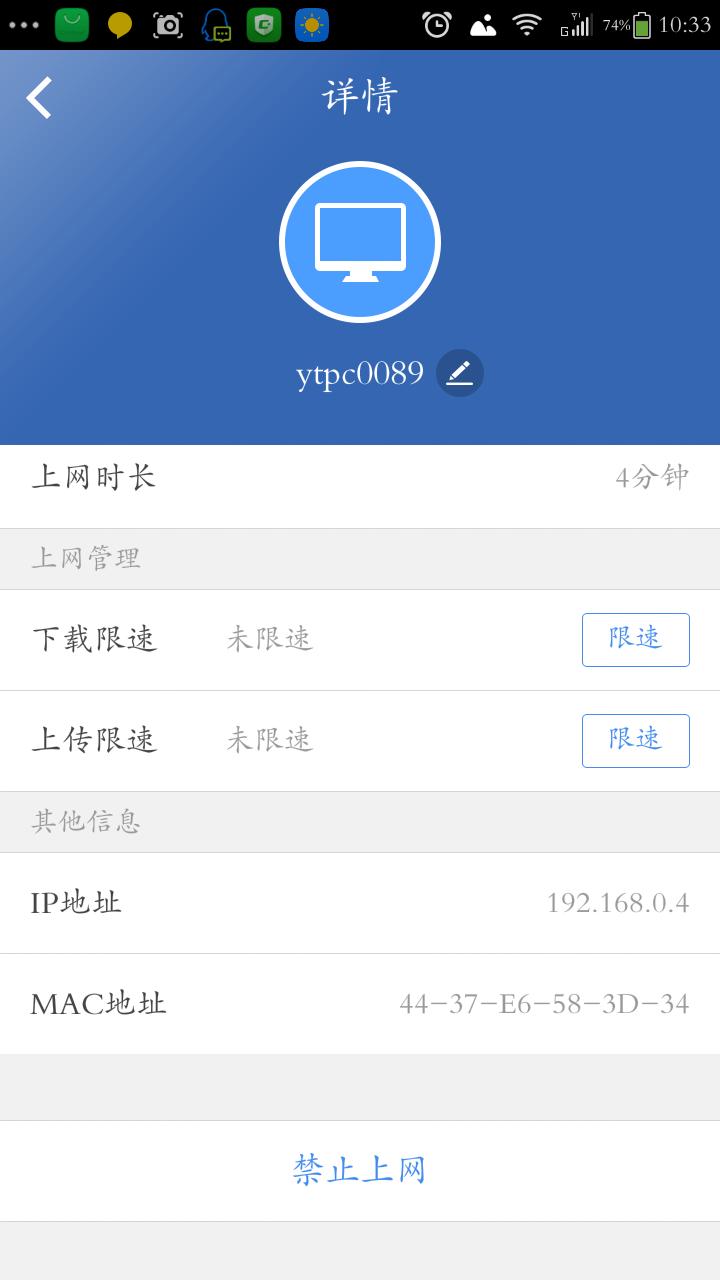 Screenshot_2015-07-27-10-33-02.png
