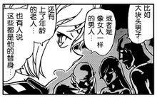 名侦探柯南漫画898_朗姆_360百科