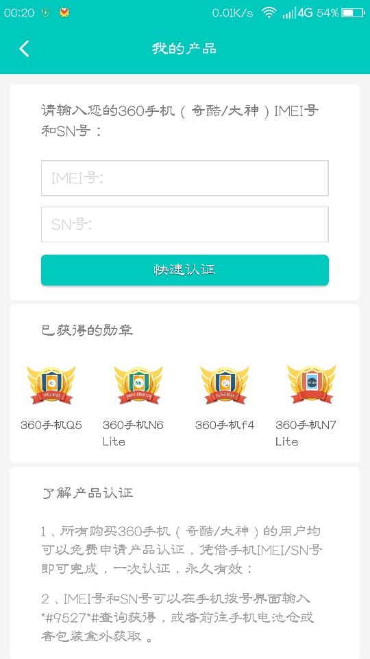 Screenshot_2019-04-29-00-20-19.jpg