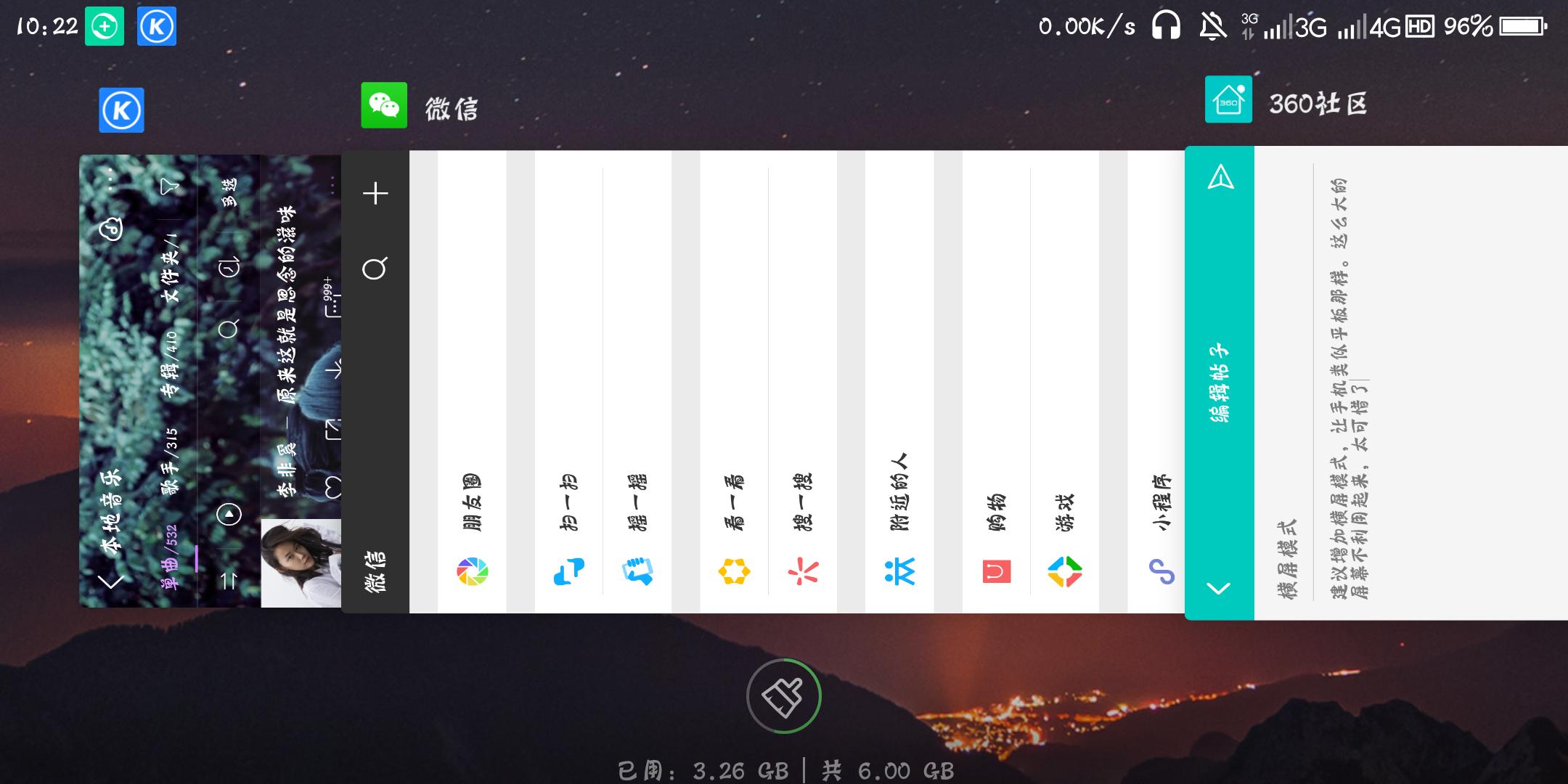 Screenshot_2018-12-09-10-22-11.png