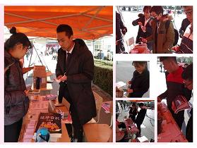 【校园俱乐部】花椒相机漂流瓶—郑州工商学院站
