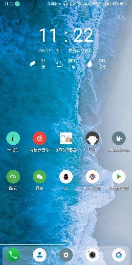 Screenshot_2018-09-17-11-22-19_compress.png