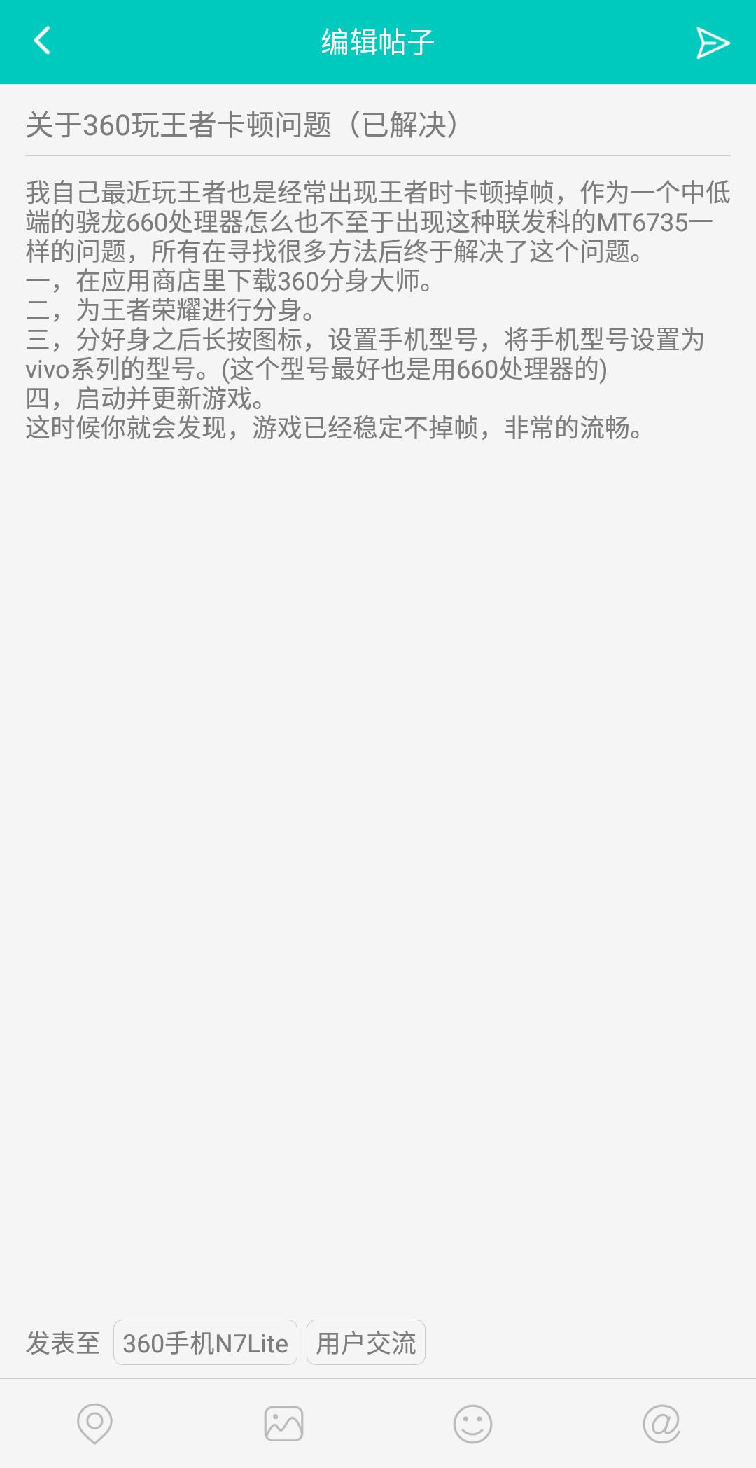 Screenshot_2020-05-06-01-05-02.png