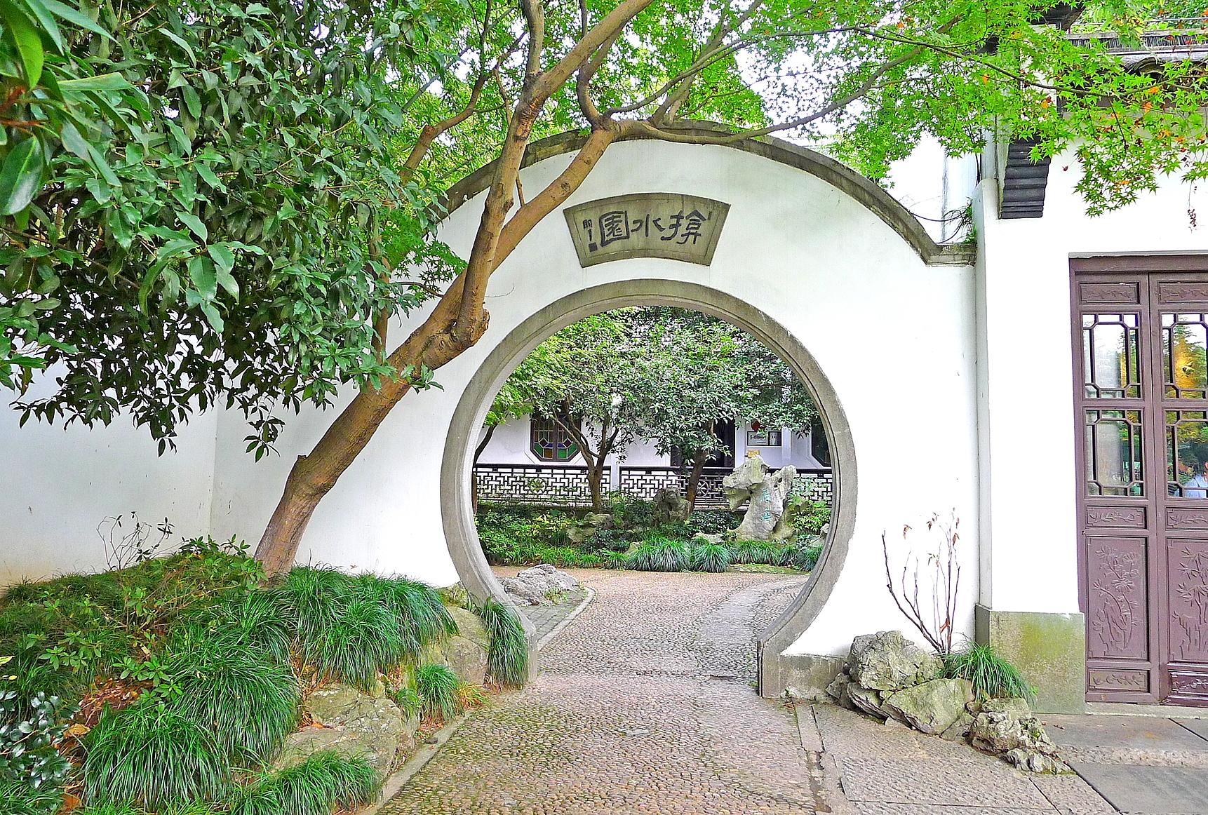 肥城蒋庄社区风景图片