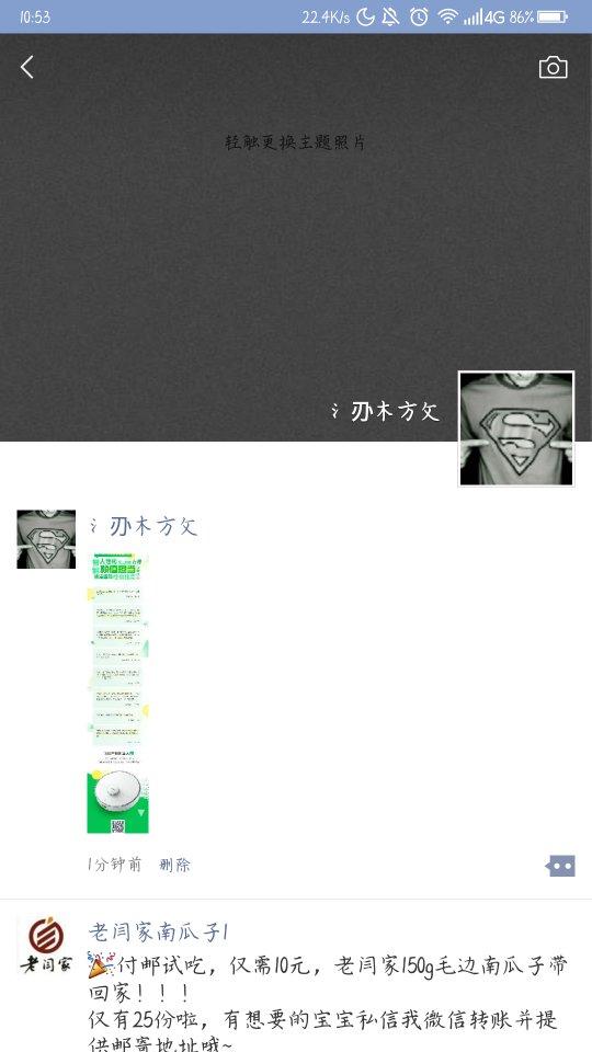 Screenshot_2018-12-27-10-53-30_compress.png