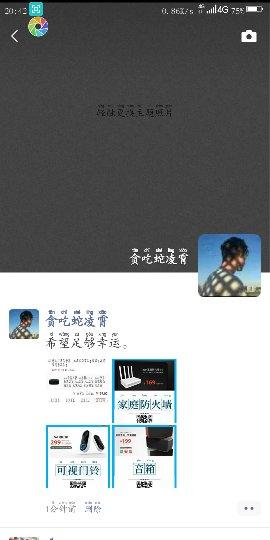 Screenshot_2019-04-02-20-42-06_compress.png
