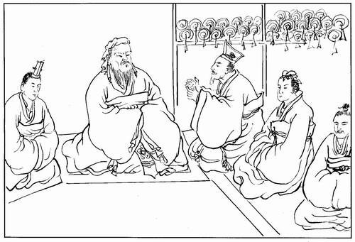 古代版家庭结构图