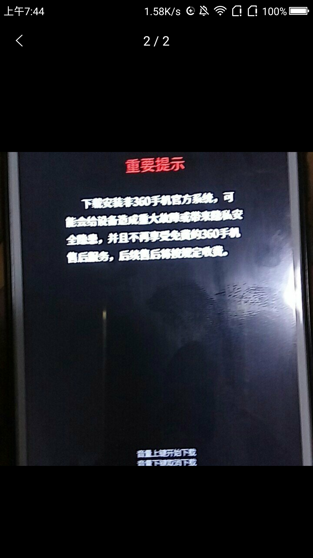 Screenshot_2019-08-11-07-44-09.png