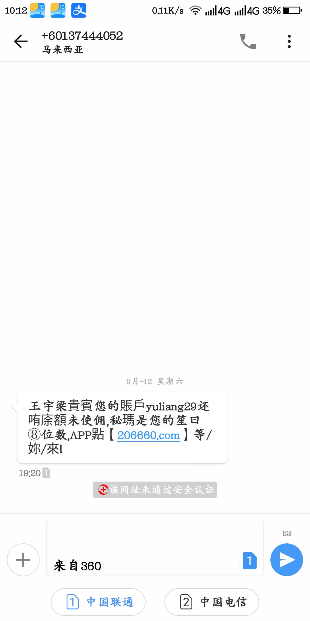 Screenshot_2020-10-10-10-12-24.png